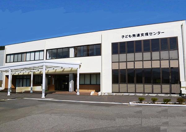 敦賀市立子ども発達支援センター パラレル